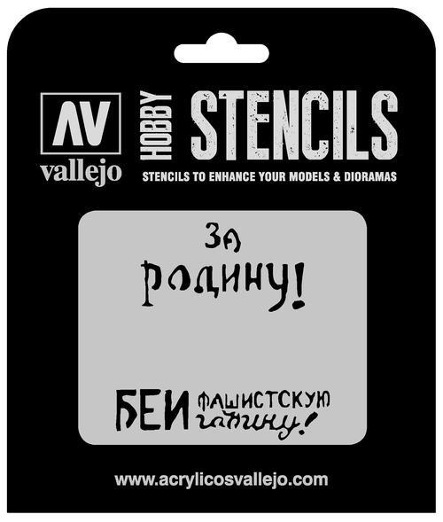 Vallejo Hobby Stencils: Soviet Slogans WWII Num. 2 Markings