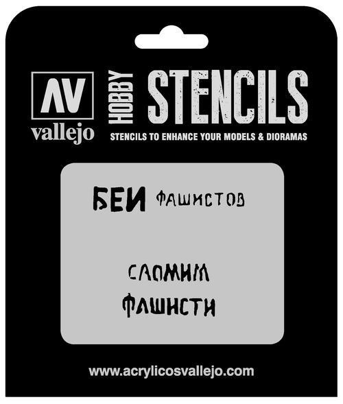 Vallejo Hobby Stencils: Soviet Slogans WWII Num. 1 Markings